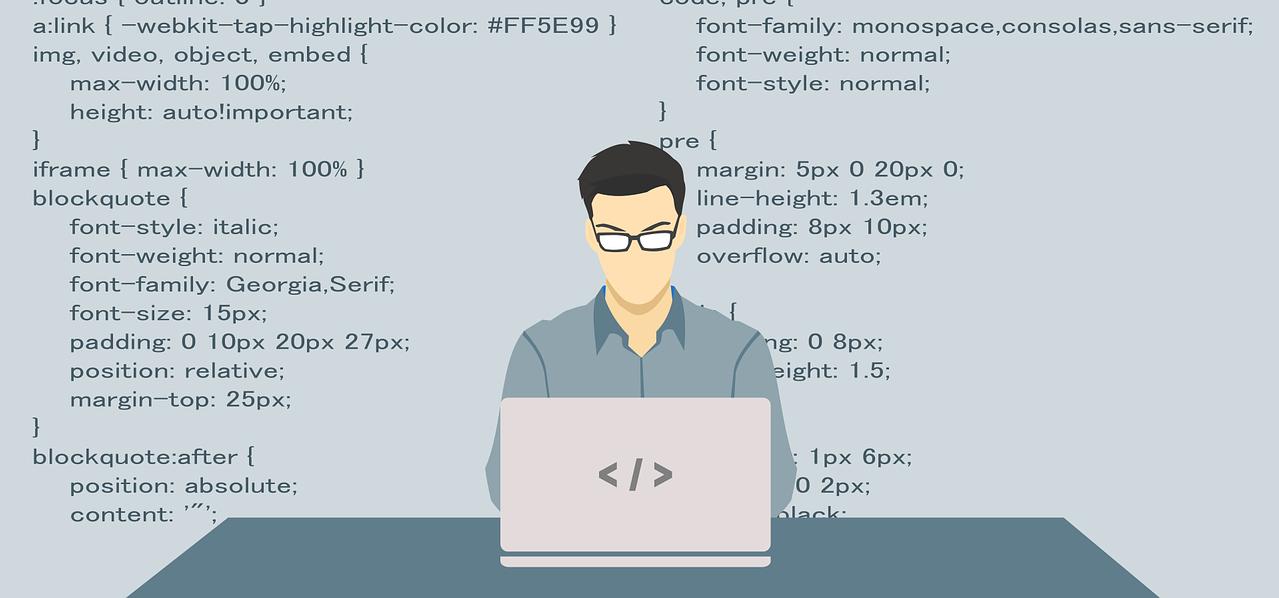 développement informatique